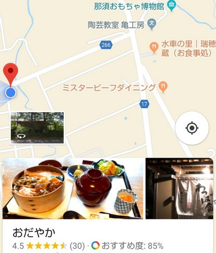 Fotor_156004807364992.jpg
